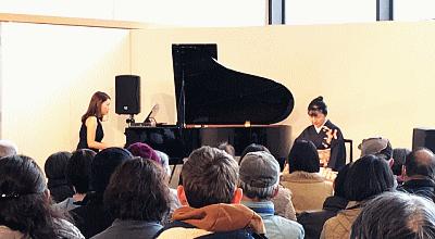Nakano Music Jam:こと・ピアン