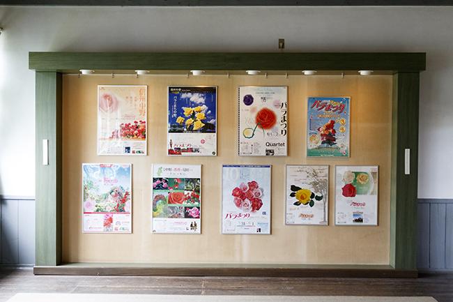 歴代バラまつりポスターの展示